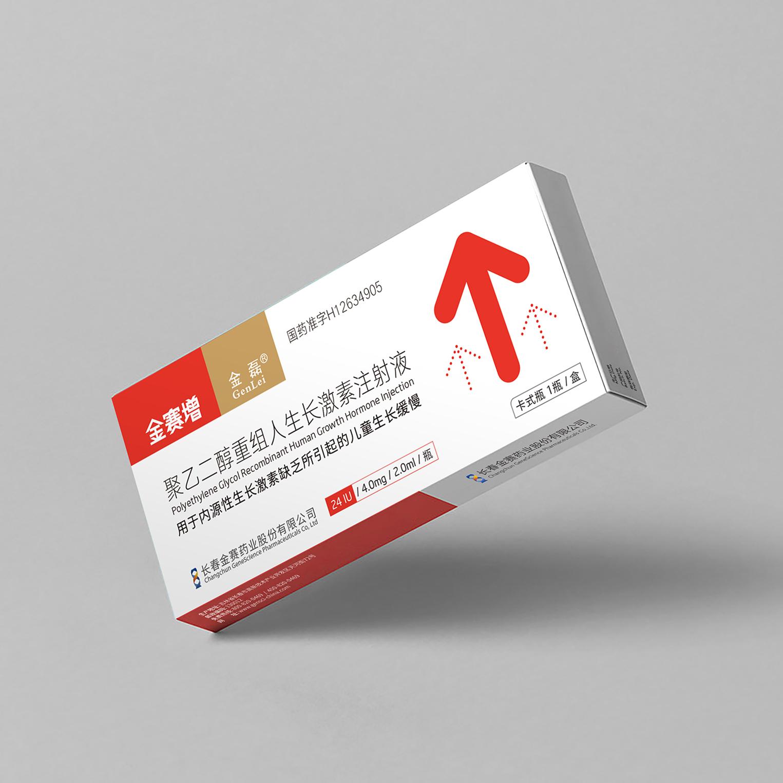 高档药品包装盒设计