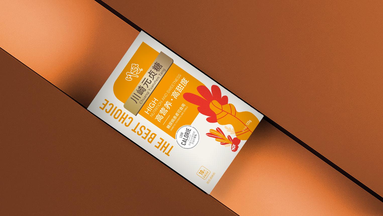 产品品牌包装设计