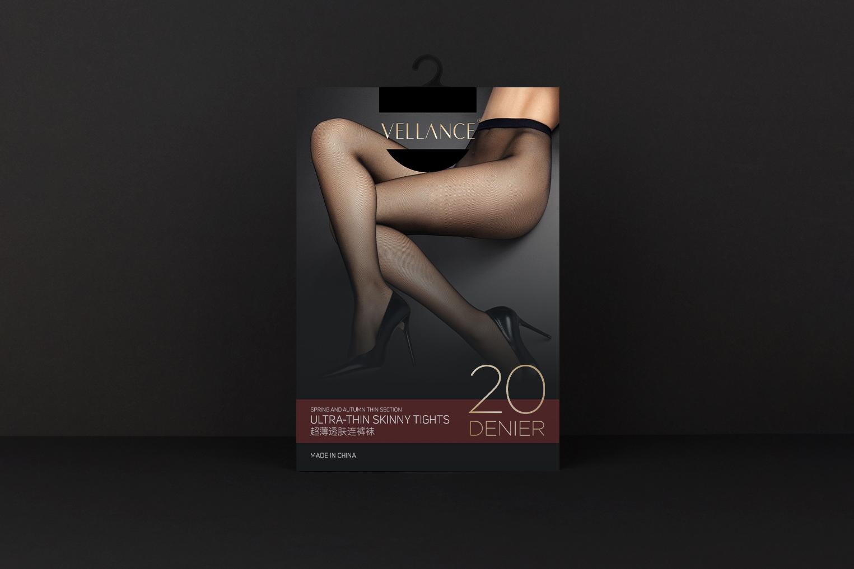 时尚产品企业包装设计